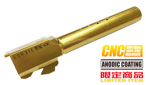 Aluminum CNC Titanium Golden Outer Barrel for TM G18C (S Marking)