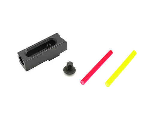 UAC Fiber Optic Front Sight For G17