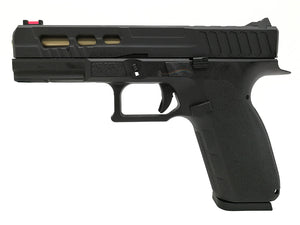 KJ WORKS KP13 Custom GBB PISTOL (Black)