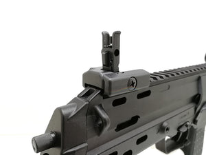Umarex (VFC) MP7 A1 GBB (Asia Edition, Black) Ver.2