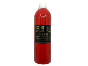ET 16Kg Power Up GAS 2000ml