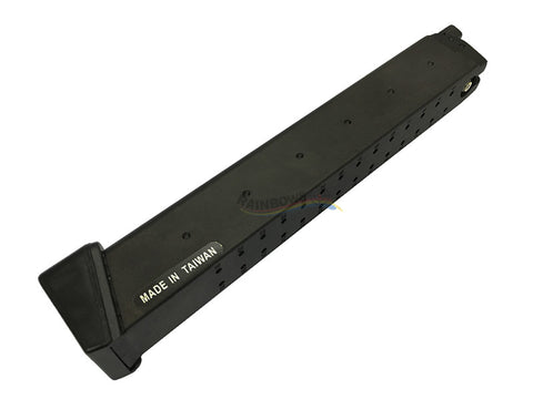 KSC 49rd Long Magazine for G17 /G18C /G34 GBB