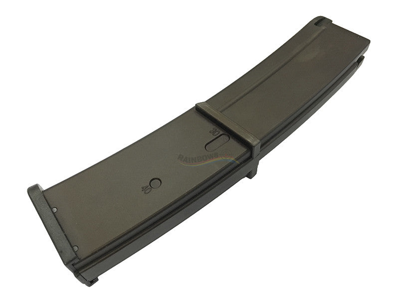 KSC 40rd Magazine for MP7 SMG (System 7)