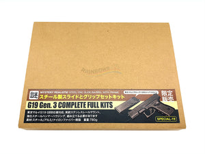 Guarder G19 Gen.3 Complete Full Kits Set (Black) - Limited Ver.
