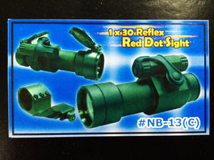 1x30 Reflex Red Dot Sight - Advanced Type