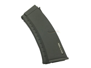 KWA 400rd AK74 Magazine for AKR AEG/ERG Series