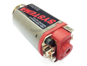 Systema Medium Type Motor (Torque-Up) For PSG-1 / SG550 / SG551