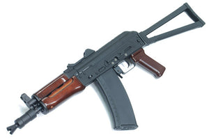 KSC AK74SU Gas Blowback Rifle (System 7 Two)
