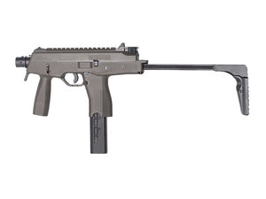 KSC MP9 SMG (Ranger Grey)