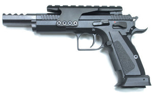 KWC Model 75 Competition Model Pistol