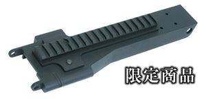 Guarder Metal Feed Tray Cover with Rail for TOP M249