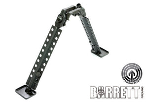 Guarder Steel Bipod for Socom Gear M82A1