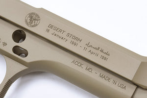 Guarder Aluminum Kit for MARUI M9 GBB Early Type -2019 New Version (Desert Storm/Cerakote FDE)