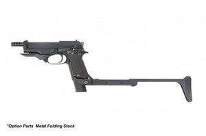 KSC M93R Metal Folding Stock