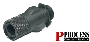 Guarder Threaded Adaptor for MP5K/PDW (For GUARDER Front Sight)