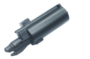 Guarder Enhanced Nozzle for MARUI MP7A1 GBB
