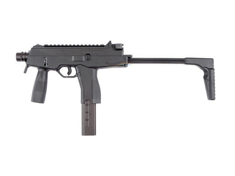 KSC MP9 SMG GBB (Black)