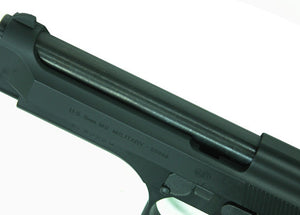 Guarder Steel Barrel for Marui/KJ M9 Series (BLACK)