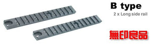 Picatinny Rails for G36 Series - B Type