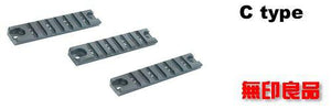 Picatinny Rails for G36 Series  - C Type