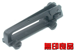 Aluminum Carry Handle for M16 Flat Top Receiver