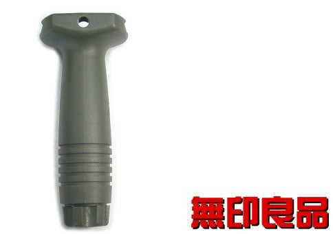 Tactical Vertical Fore Grip - OD