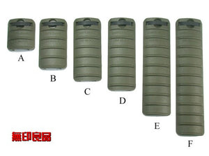 RIS Handguard Panel OD (6 Options Size)