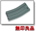 M16 300 Rounds Aluminum Magazine (Dark Gray)