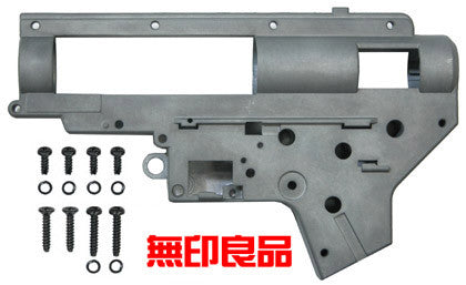 Guarder Enhanced Gearbox Ver.2 for Marui AEG
