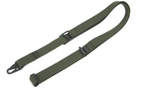 Guarder HK Multi Purpose Combat Sling