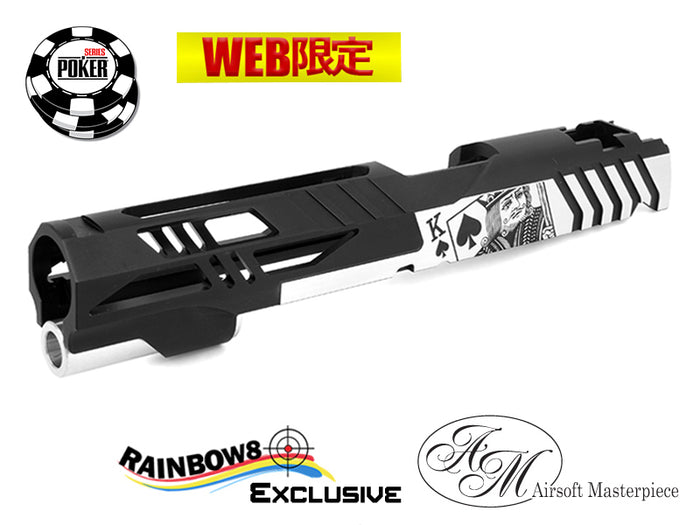 "Airsoft Masterpiece Poker Series ""KING OF SPADES"" Custom Slide for Hi-CAPA/1911"