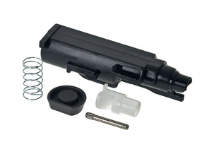 CowCow Enhanced Loading Nozzle Set For Marui G18C