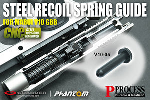 Guarder Steel Recoil Spring Guide for MARUI V10