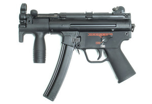 UMAREX MP5A2 GBB (by VFC)