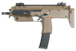 VFC / UMAREX MP7A1 GBB (Tan)