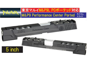 "NOVA Performance Center Ported 5"" Aluminum Slide & Barrel Set For Marui S&W M&P9L PC GBB"