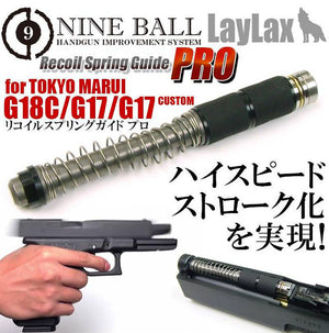 Nine Ball Buffer Recoil Spring Guide Set PRO for Marui G17/ G18C GBB