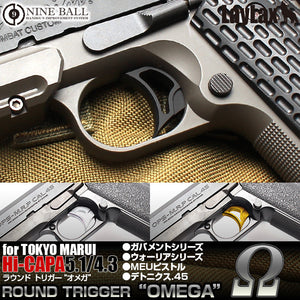 Nine Ball (Omega) Round Trigger For Marui Hi-Capa / M1911 / M45A1 GBB (Silver)