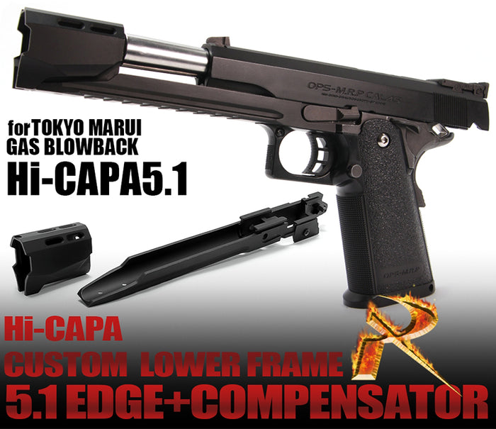NINE BALL CUSTOM LOWER FRAME R EDGE 5.1 & COMPENSATOR FOR MARUI HI-CAPA