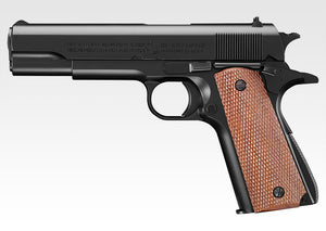 Tokyo Marui M1911A1 Government Spring Pistol (HG, Hop Up)