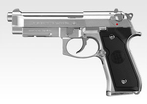Tokyo Marui M9A1 GBB Pistol (Stainless Model)