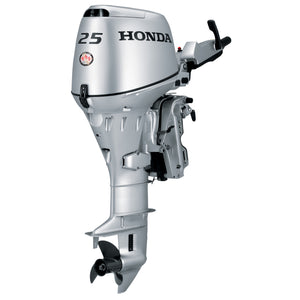 Honda Marine Outboard - BF 25 - Sideview