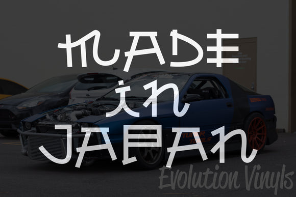 Made in Japan V3 Decal