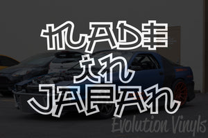 Made in Japan V4 Decal