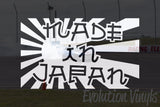 Made in Japan V5 Decal