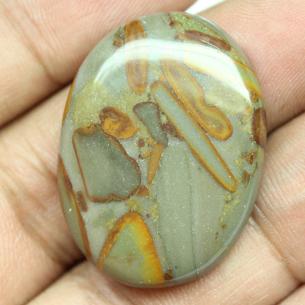 44.05ct, 33x24x6mm, Fruit Jasper 100% Natural Loose Cabochon Gemstone - Jewels Exports