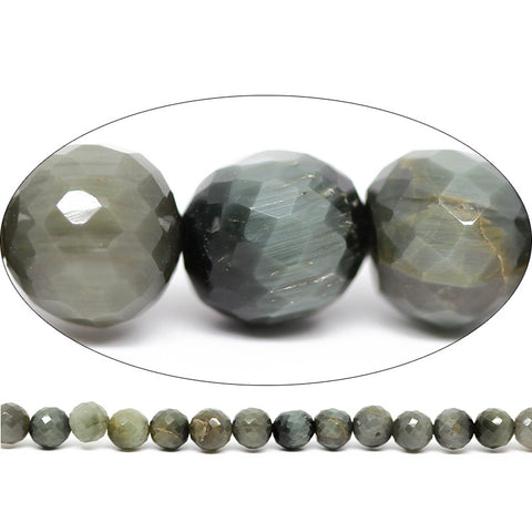 Cats Eye Faceted Round Ball Beads Strand, 1 pair, 8mm, SKU3942/E - Jewels Exports