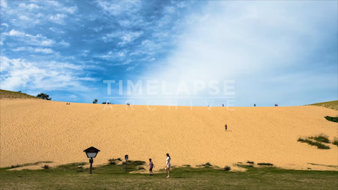Michigan: Sand Dunes