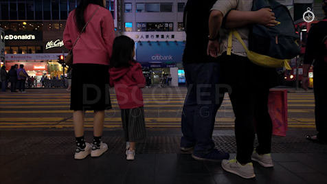 Hong Kong: B-Roll 157