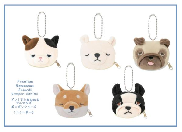 Nemu Nemu Therapeutic Animal Keychain